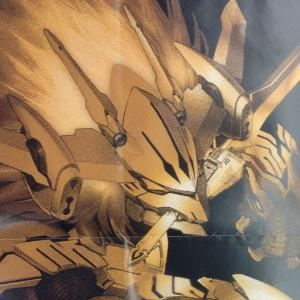 【デュエルマスターズ】「レジェンドスーパーデッキ 蒼龍革命」店頭ポスター 付属スリーブも同デザイン