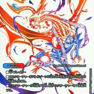 【デュエルマスターズ 大会】殿堂「第68回 福山CS(2020/10/24)」結果 ハムカツドラグナーが準優勝