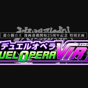 【遊戯王】ジャンプフェスタONLINE 2021で決闘歌劇VIRT「デュエルオペラ・ヴァート」が開催決定