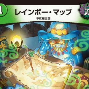 【デュエルマスターズ】『レインボー・マップ』が公開 「弩闘×十王超ファイナルウォーズ!!!」に収録される新カード