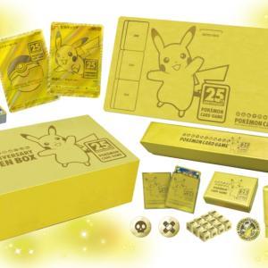 【ポケモンカード】25周年記念商品「25th ANNIVERSARY GOLDEN BOX」 2021年10月22日発売決定  希望小売価格17,600円