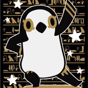【サプライ】「とーとつにエジプト神」からスリーブ3種・デッキケース4種が登場 2021年11月発売 18%OFFで予約開始