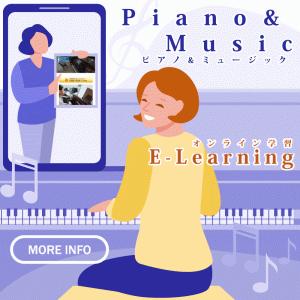 ピアノ弾くために必要な能力