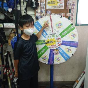 日本応援ダーツで1000円分バッティング商品券が出ました!