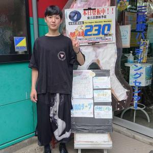 JRAジョッキーの斎藤新騎手が(CBC賞・G3)にて重賞初制覇しました!!
