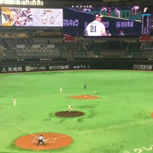 ホークス和田投手登場曲 「21」 ペイペイドームに登場