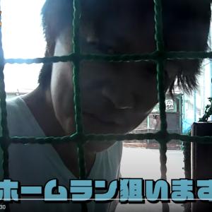 福山雅治さんの公式Youtubeで紹介されました。