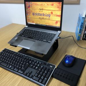 【コスパ最高】ノートPCで作業してる人は絶対PCスタンド使うべき