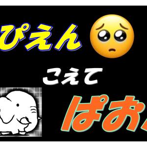 【悲報】おなかの調子(腸子)が最悪なうえ歯が超痛い件