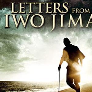 【ネタバレあらすじ】硫黄島からの手紙|映画の見どころ・感想