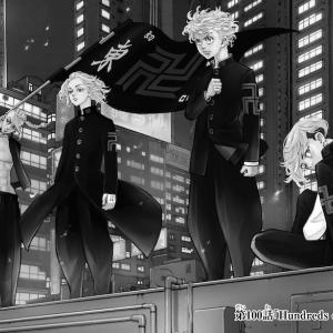 【東京卍リベンジャーズ】最新東京卍會(トーマン)幹部・主要キャラと元メンバーまとめ【漫画】