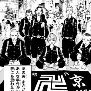 東京卍會(トーマン)創立メンバーを紹介|結成された経緯や組織図も