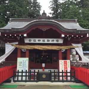 安住神社(バイク神社)と大前神社