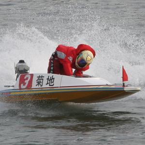 11/30 福岡競艇 5R 予想