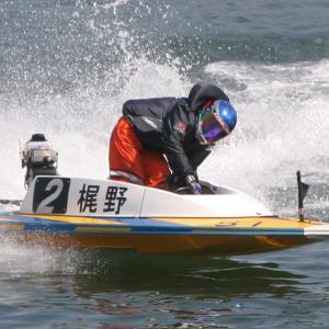 10/16 丸亀競艇 G1京極賞 3R 予想