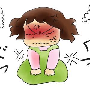 七つの感情をコントロールして健康になるお話です