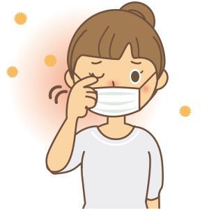 花粉症・アレルギーを手なずけるお話です。