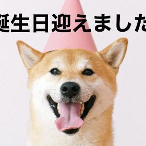 【祝】本日26歳になりましたとさああ、いつもみんなありがとうー!