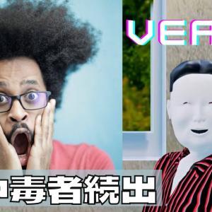 """【癖になる】話題沸騰の動画「ウ""""ィ""""エ""""」(ヴィエ)とは一体何なのか。"""