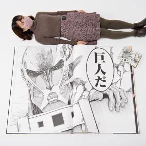 マンガ「進撃の巨人」がギネス世界記録に認定される!「出版された最大のコミック」