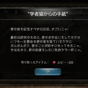 陸タコの覇者(オクトラ) クソガチャ10連!☆5キャラ?!