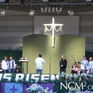 黄金のエルサレム(ヘブライ語と日本語)- NCM2 CHOIR