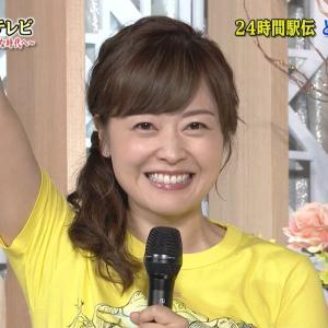 水卜麻美 24時間TV2019 Tシャツの胸!むっちり!