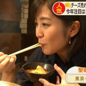林美桜アナ 食べっぷりもかわいい!【画像】