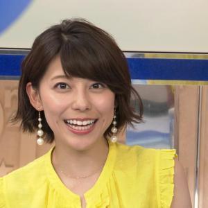 上村彩子アナ ミニスカふとももチラリをキャプ!おしりも見せてくれる!【画像】