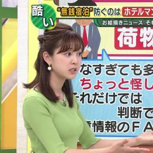 津田理帆アナ ニットの横乳おっぱいをキャプ!【画像】