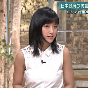 竹内由恵アナ 褐色お肌が健康的でうつくしい!【画像】