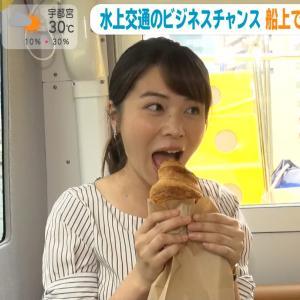 皆川玲奈アナ 大きなパンを大きなお口でパクリ!【画像】