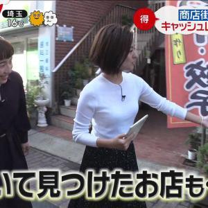 徳島えりかアナ 純白ニットの横乳のふくらみ、最高!【画像】