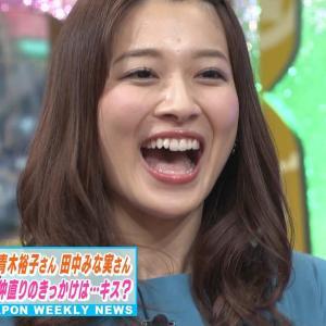山本里菜アナ きゃっきゃっしている笑顔がかわいい!【画像】