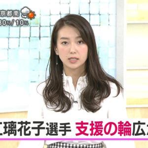 和久田麻由子アナ ロングヘアの方が色気があってエロいです!【画像】
