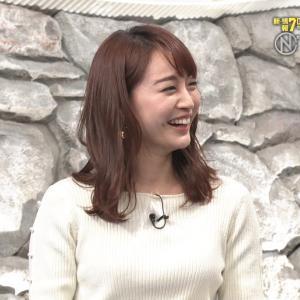 新井恵理那アナ 白いニットのおっぱい膨らみ!【画像】