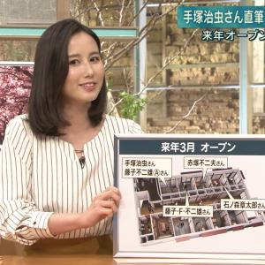 森川夕貴アナ 男をイチコロにする流し目笑顔!【画像】