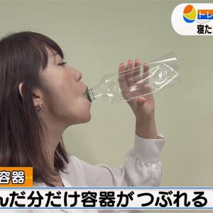 北村まあさアナ 疑似フ○ラ顔で視聴者大歓喜!【画像】