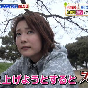 滝菜月アナ 運動中の表情がセクシー!【画像】
