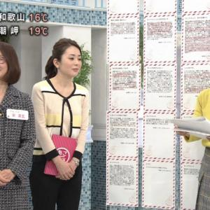 近江友里恵アナ 先輩アナとセックスレスとペニスについて真剣に考える!【画像】