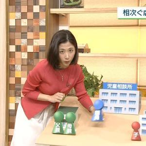 桑子真帆アナ やっぱり絶品!桑パイ!【画像】