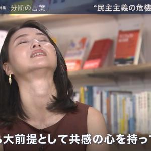 小川彩佳アナ 脇見せ、背中見せ、セクシー表情!【画像】