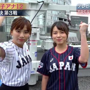 皆川玲奈アナ 山本雪乃アナとガチンコ対決 どちらもかわいい【キャプ画像】