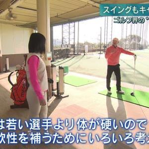 竹内由恵アナ 白いピタパンでお尻の形がくっきりエロイ【キャプ画像】