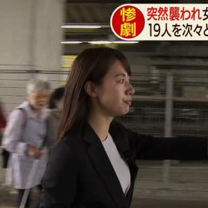 林美沙希アナ タイトなパンツスーツがセクシーすぎていい!【キャプ画像】