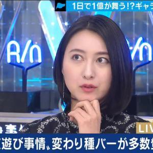 小川彩佳アナ 考える顔が美しすぎる女子アナ【キャプ画像】