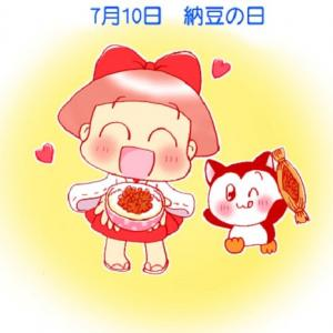 「納豆の日」