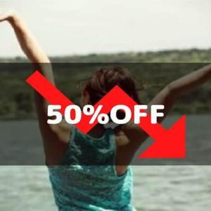 【最大50%OFFの場合も!】ソフトバンクショップでスマホをお得に購入する方法を公開