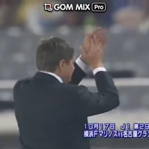 【投稿企画】ゴールはサッカーの醍醐味!管理人のお気に入りのゴールもご紹介