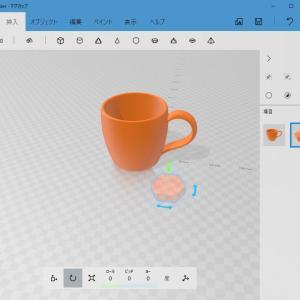 Window10の3D Buildrer